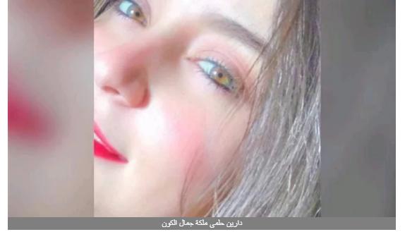 بعد الانفصال عن تامر عاشور.. ملكة جمال الكون تطل بالأحمر.. صور