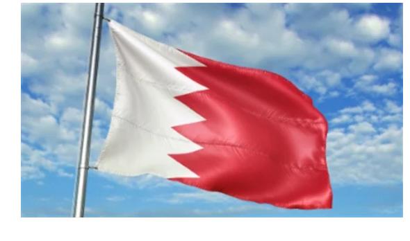 البحرين تؤيد القصف الأمريكي على منشآت كتائب حزب الله في العراق وسوريا