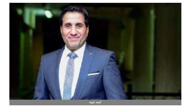 أحمد شيبة يخوض تجربة التمثيل لأول مرة
