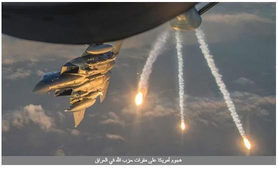 المواجهة تشتعل.. التفاصيل الكاملة لهجوم أمريكا على مقرات حزب الله في العراق