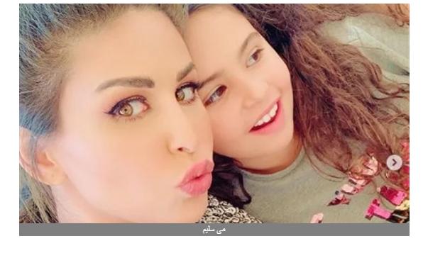 شاهد.. أحدث ظهور لـ مي سليم مع ابنتها.. ومتابعون: سكر زي مامتها