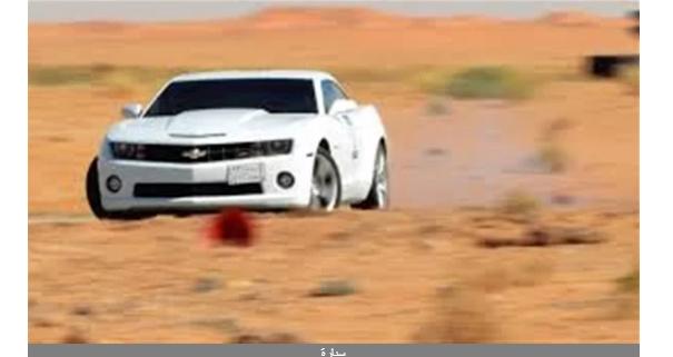 لتهريبهم سيارة من السعودية.. توقيف أربعة مواطنين بالكويت