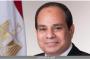 سامح شكري: نحرص على حماية مصالحنا المائية وتوفير ما يحتاجه المصريون