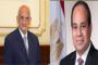 المؤسسة المصرية الأمريكية بكاليفورنيا تستضيف وزيرة الهجرة في حوار مفتوح