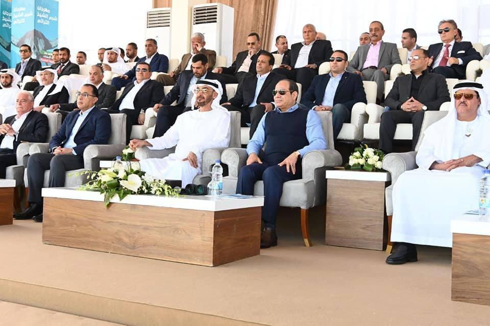 السفارة السعودية بالقاهرة تحتفى بمهرجان شرم الشيخ بمشاركة السفير أسامة نقلى