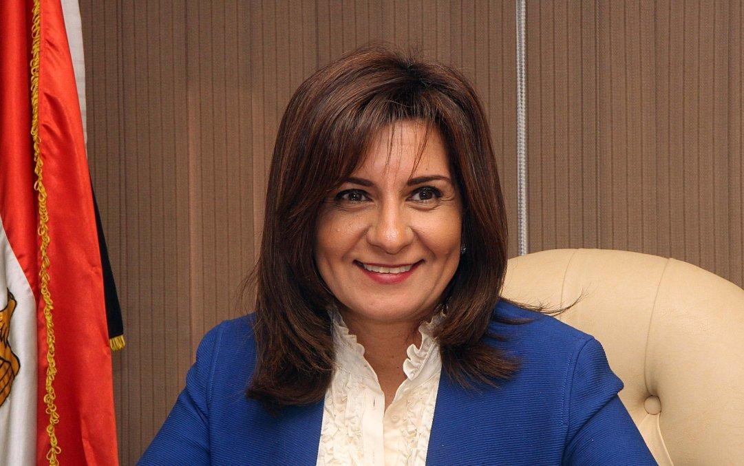 وزيرة الهجرة تثمن التعاون بين النائب العام المصري والسلطات القضائية السعودية