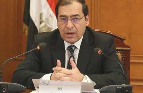 البترول تنظم المؤتمر الوزاري لمنتدى غاز شرق المتوسط