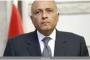 قبل انطلاق مؤتمر برلين .. مصر تدعم مساعي التسوية السياسية في ليبيا