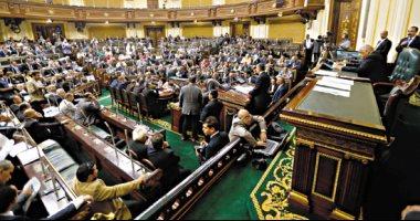 البرلمان يطالب بوقف التعامل التجاري مع تركيا