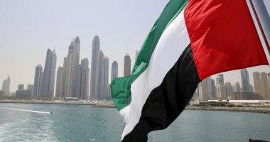 الإمارات : الطاقة الشمسية تساهم ب12% من مزيج الطاقة وبدء عمل أول محطة نووية سلمية هذا العام