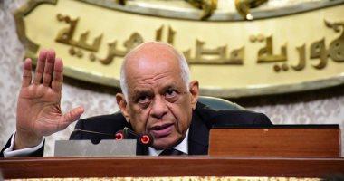 مجلس النواب يتبرع بـ20 مليون جنيه لصندوق تحيا مصر للمشاركة في جهود الدولة لمواجهة كورونا