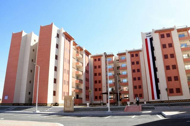 (تفاصيل وشروط) وزارة الإسكان: طرح شقق جديدة كاملة التشطيب وبالتقسيط