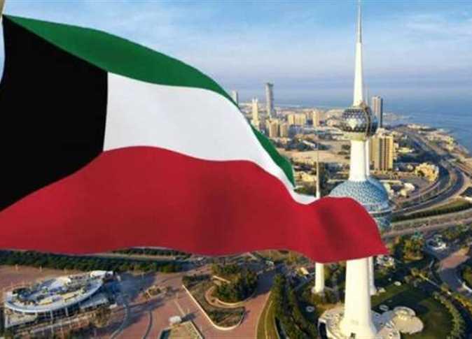 الكويت تدعو مواطنيها للإبتعاد عن