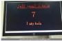 لأول مرة.. عملية قلب مفتوح بدون شق الصدر بمستشفى نصر بورسعيد