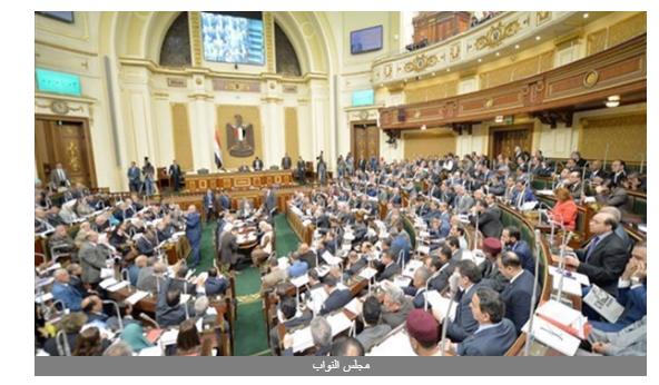 حزب المؤتمر: تقدمنا بمذكرة للبرلمان لوقف اتفاقية التجارة الحرة مع تركيا.. فيديو