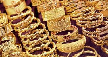 انخفاض أسعار الذهب في تعاملات نهاية اليوم