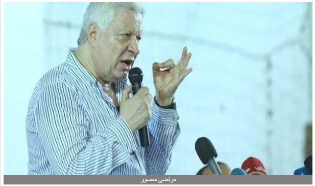 الكاف يتحمل التكاليف.. الزمالك يكشف حقيقة خطاب مباراة السوبر الأفريقي بقطر