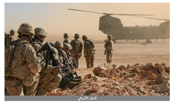 3500 عسكري أمريكي إلى الشرق الأوسط.. هل تقرع الحرب العالمية الثالثة أبواب المنطقة؟