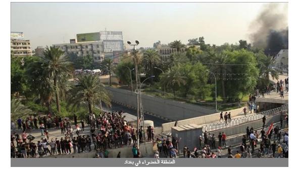 سقوط ضحايا بعد وابل من الصواريخ بالقرب من السفارة الأمريكية ببغداد