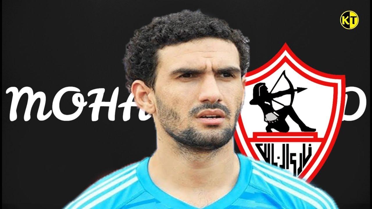 الزمالك يتراجع عن إعارة محمد عواد