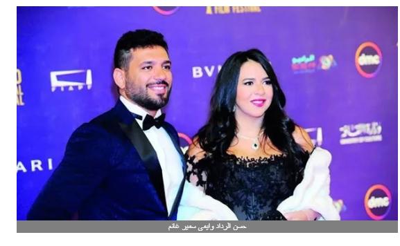 أول ظهور لشقيقة حسن الرداد المحجبة .. صور