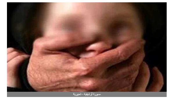 مصدر أمني يكشف حقيقة تعرض طفلة القليوبية لـ الاغتصاب