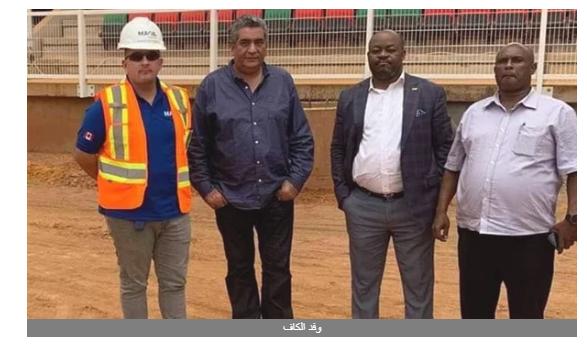 وفد CAF يتفقد ملاعب الكاميرون استعدادا لاستضافة أمم أفريقيا 2021