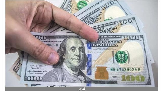 تراجع كبير وفي أغلب البنوك.. سعر الدولار اليوم الأربعاء بختام التعاملات