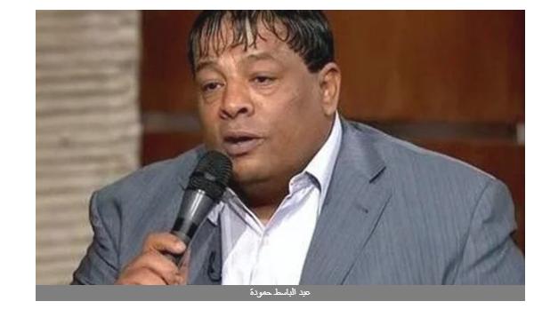 شاهد.. عبد الباسط حمودة بشكل كاريكاتيري على ملصق