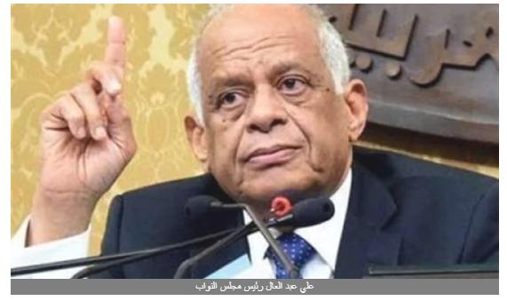 بعد 4 ساعات من الاستجواب.. عبد العال يرفع جلسات البرلمان لتعود للانعقاد 26 الجاري