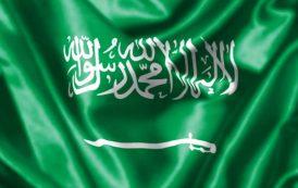 السعودية تدين الهجوم الإرهابي الذي استهدف مطار العاصمة الأفغانية كابول