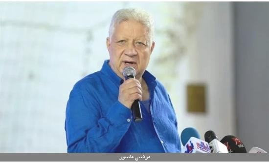 مرتضي منصور يكشف حقيقه التعاقد مع فتحي وعاشور للزمالك