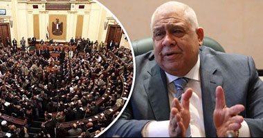 شكاوى البرلمان تنسق مع الحكومة لحل مشكلات المواطنين خلال مواجهة كورونا