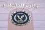 كشف لغز انتحار شاب ثلاثيني قفزا من الطابق الثالث في شبرا الخيمة