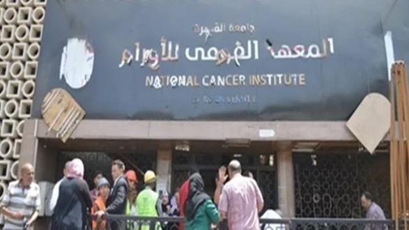 جامعة القاهرة تعلن عن قرارات هامة لمواجهة تفشي كورونا بمعهد الأورام