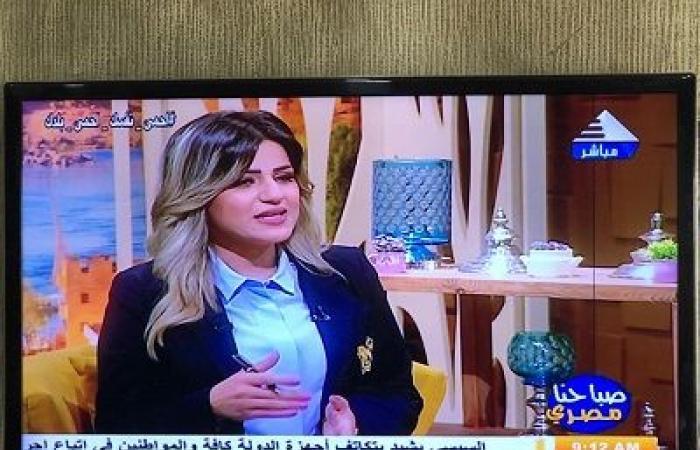 اميرة سالم : صباحنا مصري لتسليط الضوء علي كل مايشغل المواطن المصري