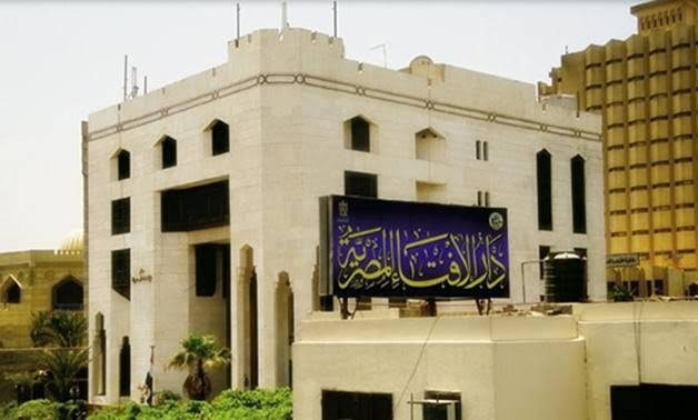 دار الإفتاء تستطلع هلال شوال وتعلن اول ايام عيد الفطر