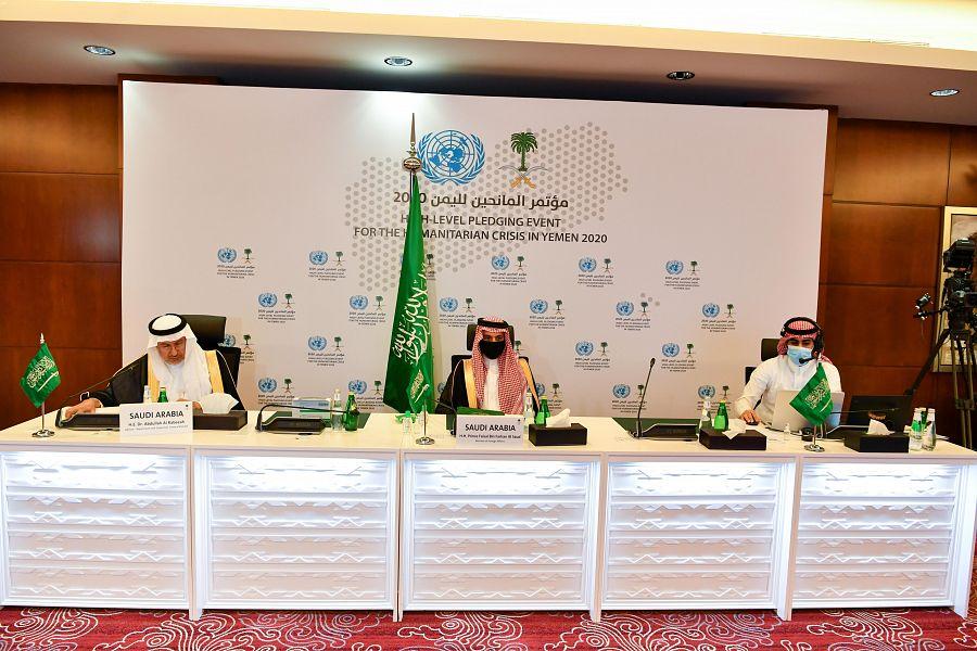 وزير الخارجية السعودي: المملكة تدعو الدول والمنظمات للوفاء بتعهداتها بمبلغ 2 مليار و 410 ملايين دولار لعمليات الإغاثة باليمن