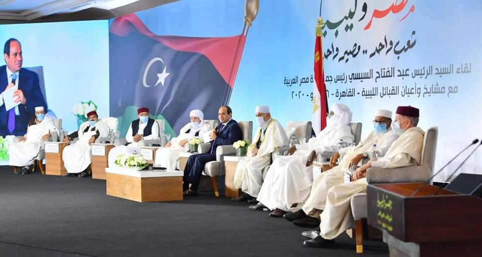 السيسي : مصر لن تقف مكتوفة الأيدي في مواجهة أية تحركات تشكل تهديداً مباشراً للأمن القومي