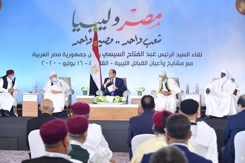 وكيل حقوق إنسان البرلمان : لقاء الرئيس السيسى بمشايخ ليبيا يؤكد حرص مصر على أمن واستقرار المنطقة