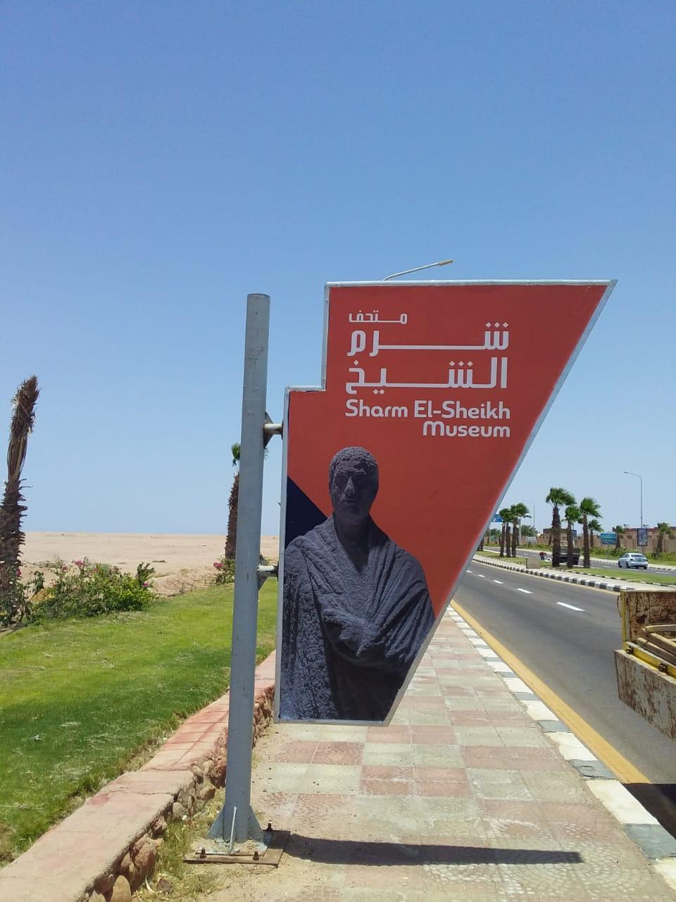 لافتات عن متحف