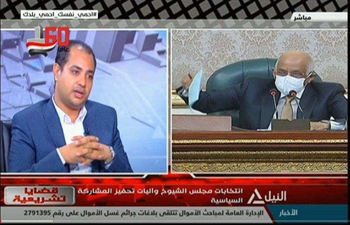 العبيدي: الدولة المصريه ستبهر العالم في اجراءات الاقتراع في انتخابات الشيوخ كما نجحنا في الثانويه العامه