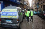 بالصور.. برلماني يدشن حملة بسيارات أغاثه تنقل المواطنين العالقين بسبب الأمطار إلى منازلهم بالإسماعيلية مجانا