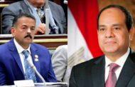 برلماني: الرئيس السيسي يواجه المشكلات ويضع لها الحلول.. واطالب بحملات للتوعية بمخاطر الزيادة السكانية