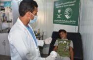 مركز الملك سلمان للإغاثة يختتم مشروع توزيع المساعدات الإغاثه في باكستان ودعم مشروع التغذية في اليمن