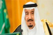 برئاسة خادم الحرمين.. بدء أعمال القمة الافتراضية لقادة دول مجموعة العشرين (G20)