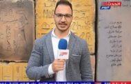 الاعلامى باسم العبيدى يعلق علي مراسم نقل المومياوات المصرية الى متحف الحضارة